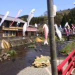 九州北部バイクツーリング2015 1日目(通算5日目)