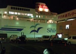 niigata-ferry