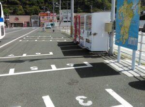 kokudo-kyushi-ferry