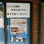 2018四国&九州バイクツーリング 5日目 津野~土佐清水