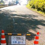 2018四国&九州バイクツーリング 14日目 玉名