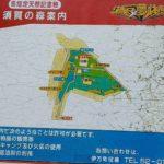 四国バイクキャンプツーリング計画 -無料キャンプ場を調べてみた- 愛媛県編