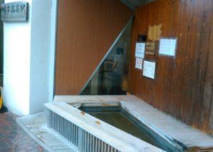 narukoonsen-station