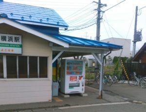 yokohama-station