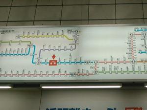 saga-station