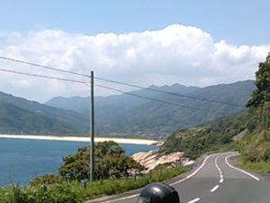 uchinoura