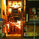 夜の横浜中華街 怖えー 他