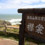 初北海道バイクキャンプツーリング 20日目 浦河~日高~平取