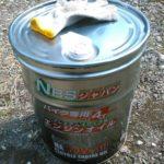 バイクのエンジンオイル交換について考える~NBSジャパンのペール缶のヤツをインプレ~