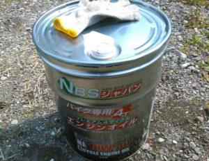 NBS-oil