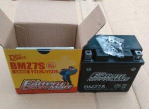 bmz7s